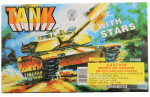 Tank with Stars 12 Pack